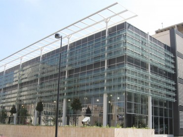 Lebanese Central Bank Block D - 1