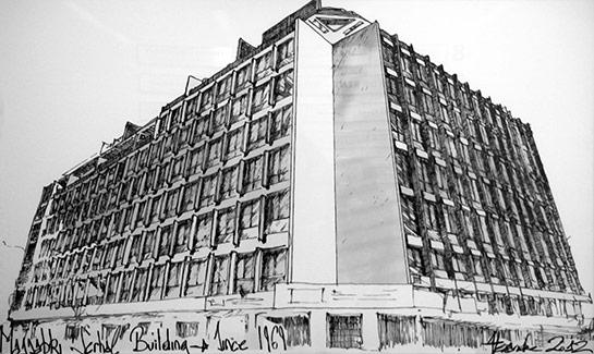 Serhal Building