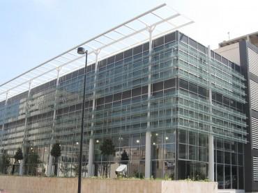 Lebanese Central Bank Block D - 1